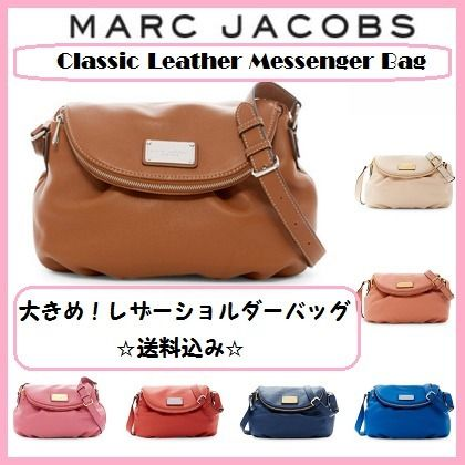 【MARC JACOBS】大きめバッグ☆Classic Leather Messenger Bag