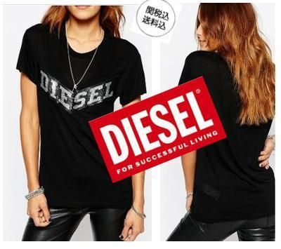Master in DIESEL span call logo T only