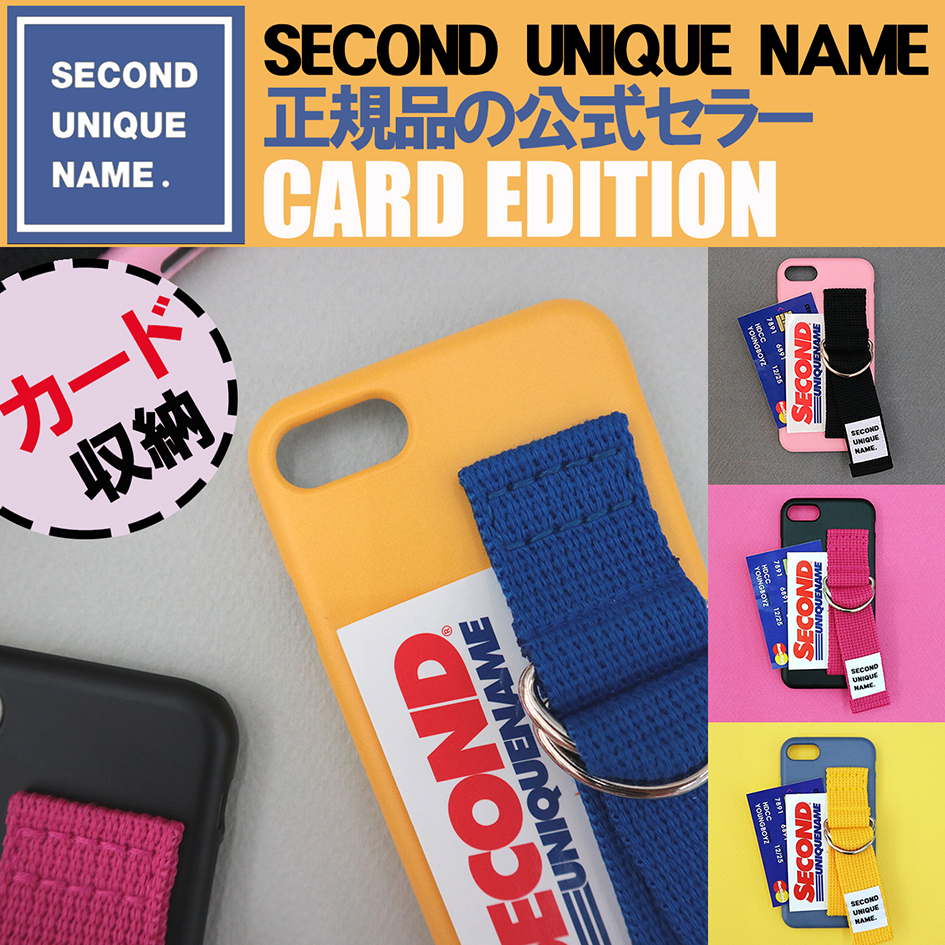【NEW】「SECOND UNIQUE NAME」 CARD EDITION 正規品