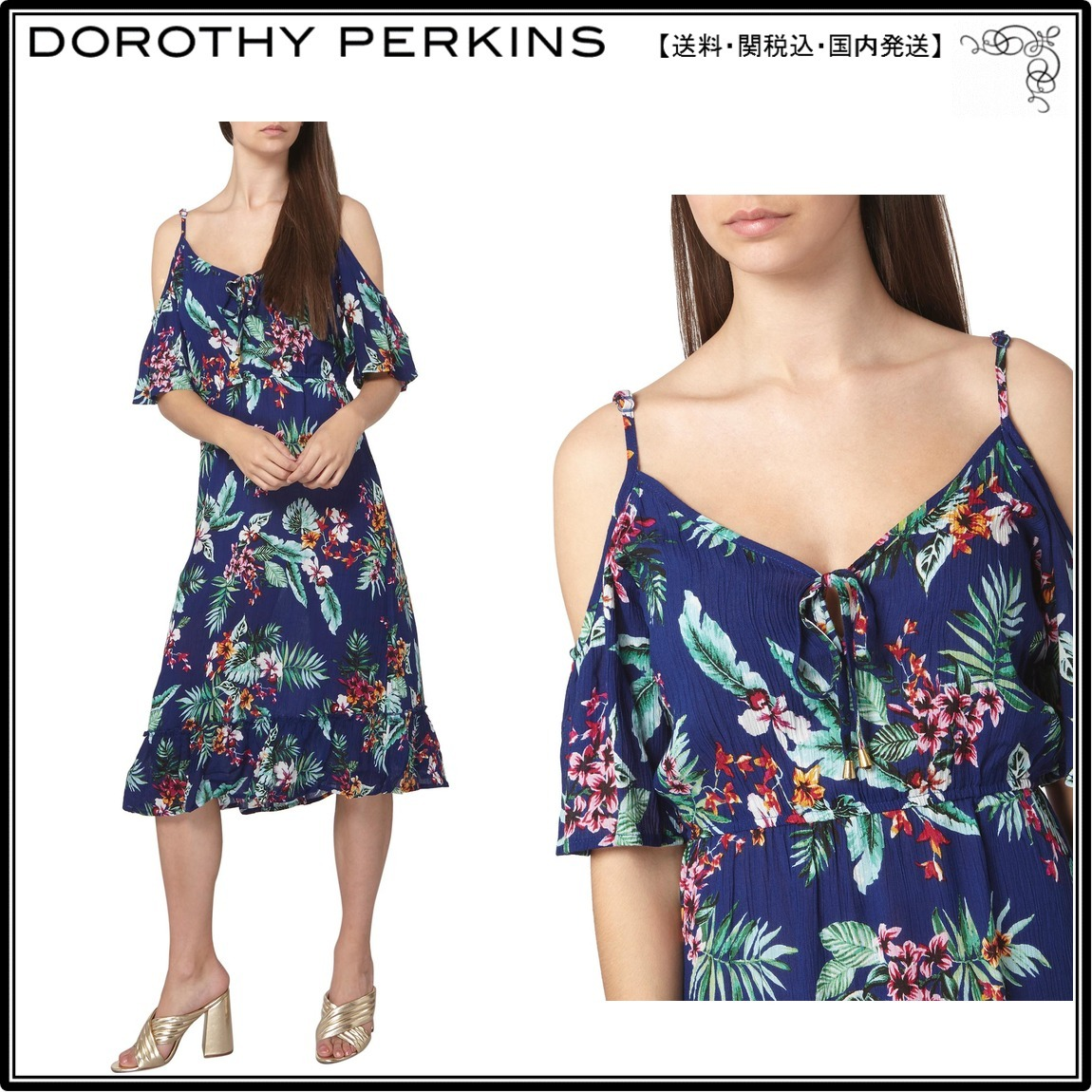 【UK発】Dorothy Perkins人気ワンピ☆Tall Tropical Midi Dress