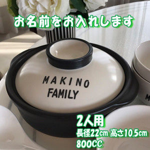 Earthenware name order two for over an open flame as order