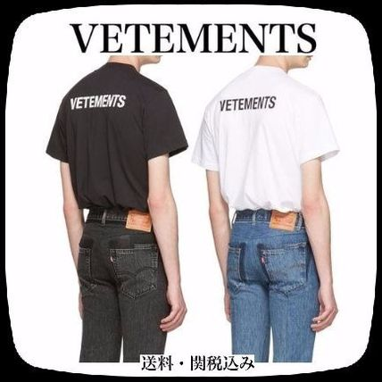 sold out inevitable VETEMENTS basic STAFF back logo T shirt