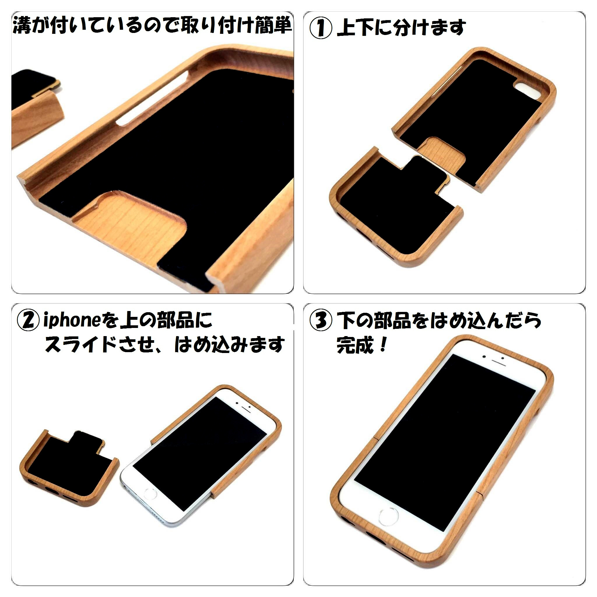 木製 iphone7 7plus 6 6s 6/6splus 5 5s SE ケース 告白