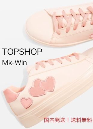 topshop candy heart