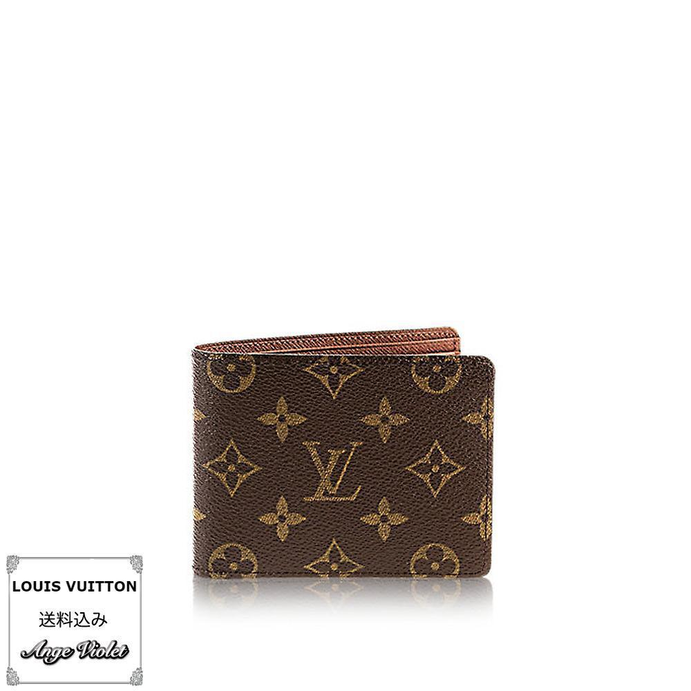 送込*LOUIS VUITTON*MULTIPLE WALLET
