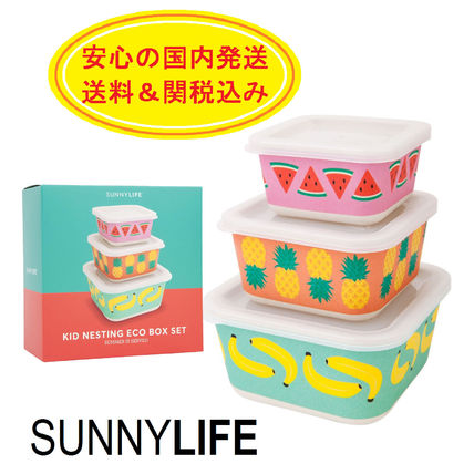 SUNNYLIFE Kid Eco Fruit Salad Nesting Box Set