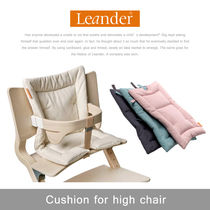 Leander Cushion for high chair リエンダー専用クッション