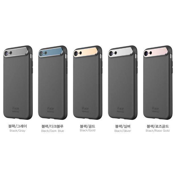 ★iFace正規品★iFace New Generation iPhone7★追跡可能