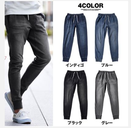Denim Jogger sweatpants