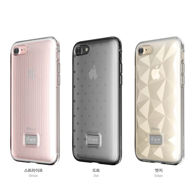 ★iFace正規品★iFace style iPhone7★追跡可能
