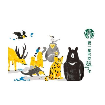 Taiwan limited STARBUCKS card animal animal