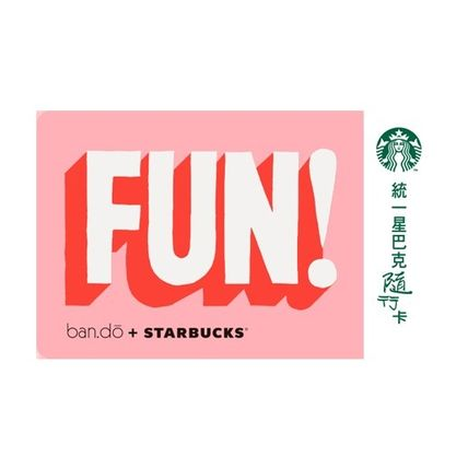 Taiwan limited STARBUCKS card BAN. DO collaboration