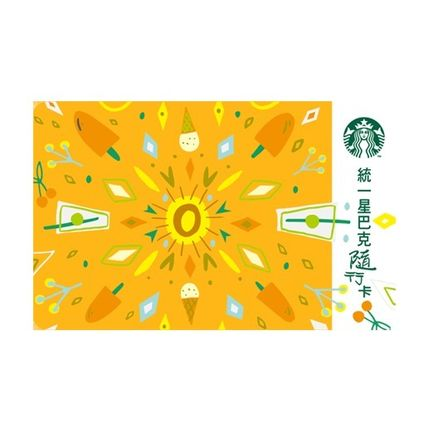 Taiwan limited STARBUCKS card pleasure party