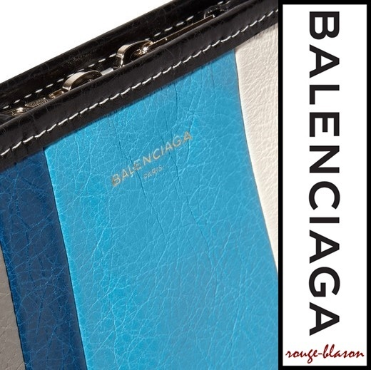 【国内発送】Balenciaga Bazar striped textured-leather