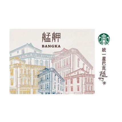Taiwan limited STARBUCKS card Bangka, BANGKA