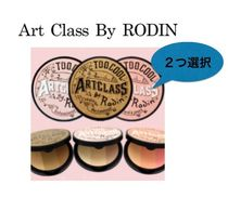 too cool for school(トゥークールフォ―スクール) チーク アートクラス バイロダン ART CLASS BY RODIN 2つ選択!