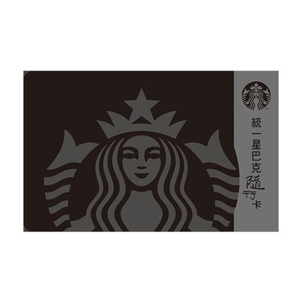 Goddess Taiwan limited STARBUCKS card