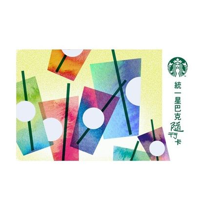 Taiwan limited STARBUCKS card summer
