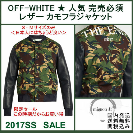 2017 SALE Off-White popular camouflage jacket.