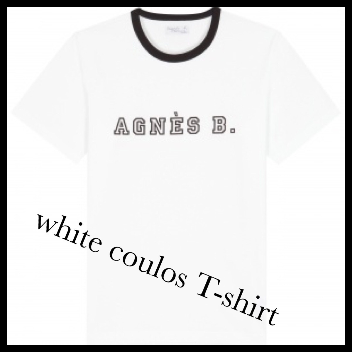 Agnes b / T-Shirt / coulos T-shirt (white/black)
