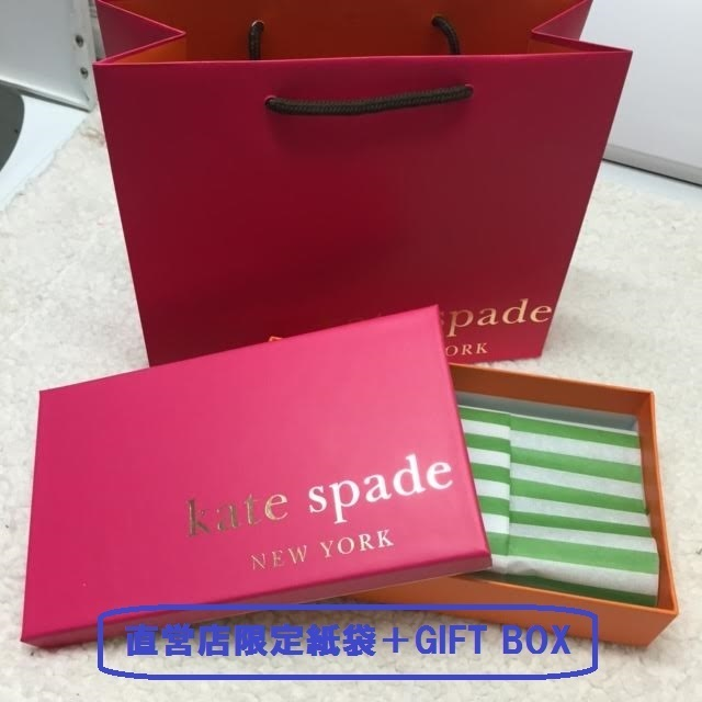 【kate spade】7月発表★素敵なjeweled hollyhock♪ iPhone7★