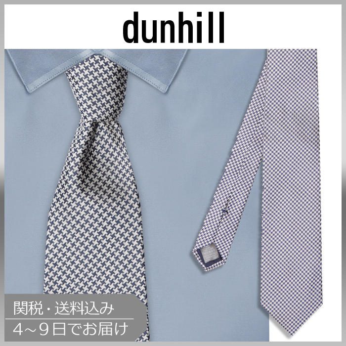 【VIPセール】Dunhill★Hound's-tooth check silk ネクタイ