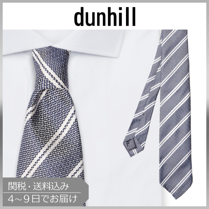 【VIPセール】Dunhill★Double-striped silk ネクタイ