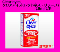 ★Clear eyes★クリアアイズ(レッドネス・リリーフ)15ml ×1本