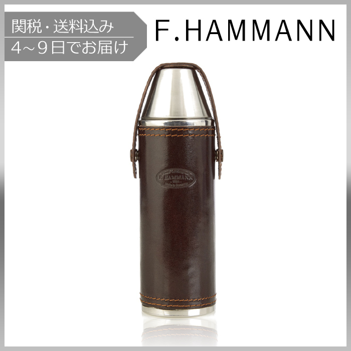 【VIPセール】F.HAMMANN★Leather hunting flask and cups 水筒