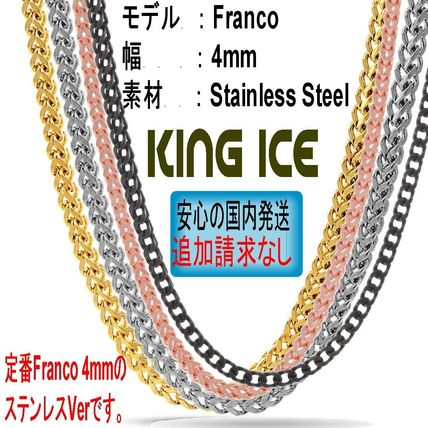 King Ice ネックレス・チョーカー LA発ストリート★King Ice★HipHopチェーンFranco 4mm Stainless