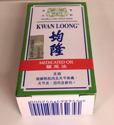 KWAN LOONG 均隆オイル 3ml 5本セット