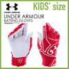 即納★UNDER ARMOUR★UA YARD CLUTCHFIT GLOVES ★1265932-600