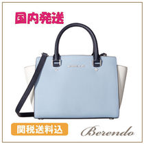 SALE 国内発送 Michael Kors Selma Medium Top Zip Satchel 青系