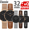 【2017年最新作】Daniel Wellington CLASSIC PETITE Black 32mm