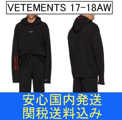 17AW VETEMENTS French Terry パーカー