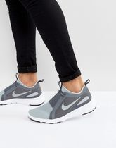Nike Current Trainers In Grey 874160-001