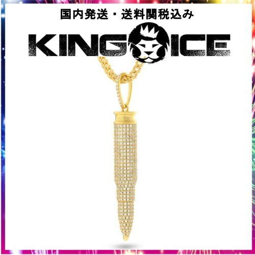 日本未入荷☆KING ICE☆14K Gold .223 Caliber Bullet Necklace
