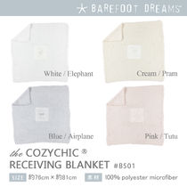 Barefoot Dreams CozyChic Receiving Blanket 出産祝い