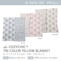 Barefoot Dreams CozyChic Tri-Color Pillow Blanket 出産祝い