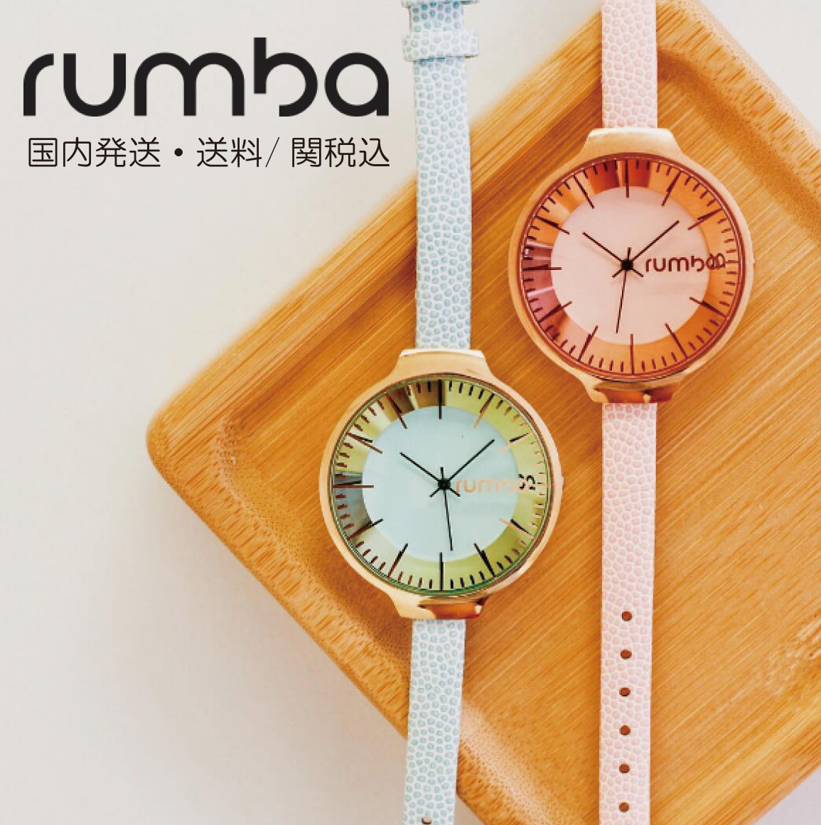 NY発・日本未入荷!RumbaTime★ORCHARD LEATHER★クーポン付