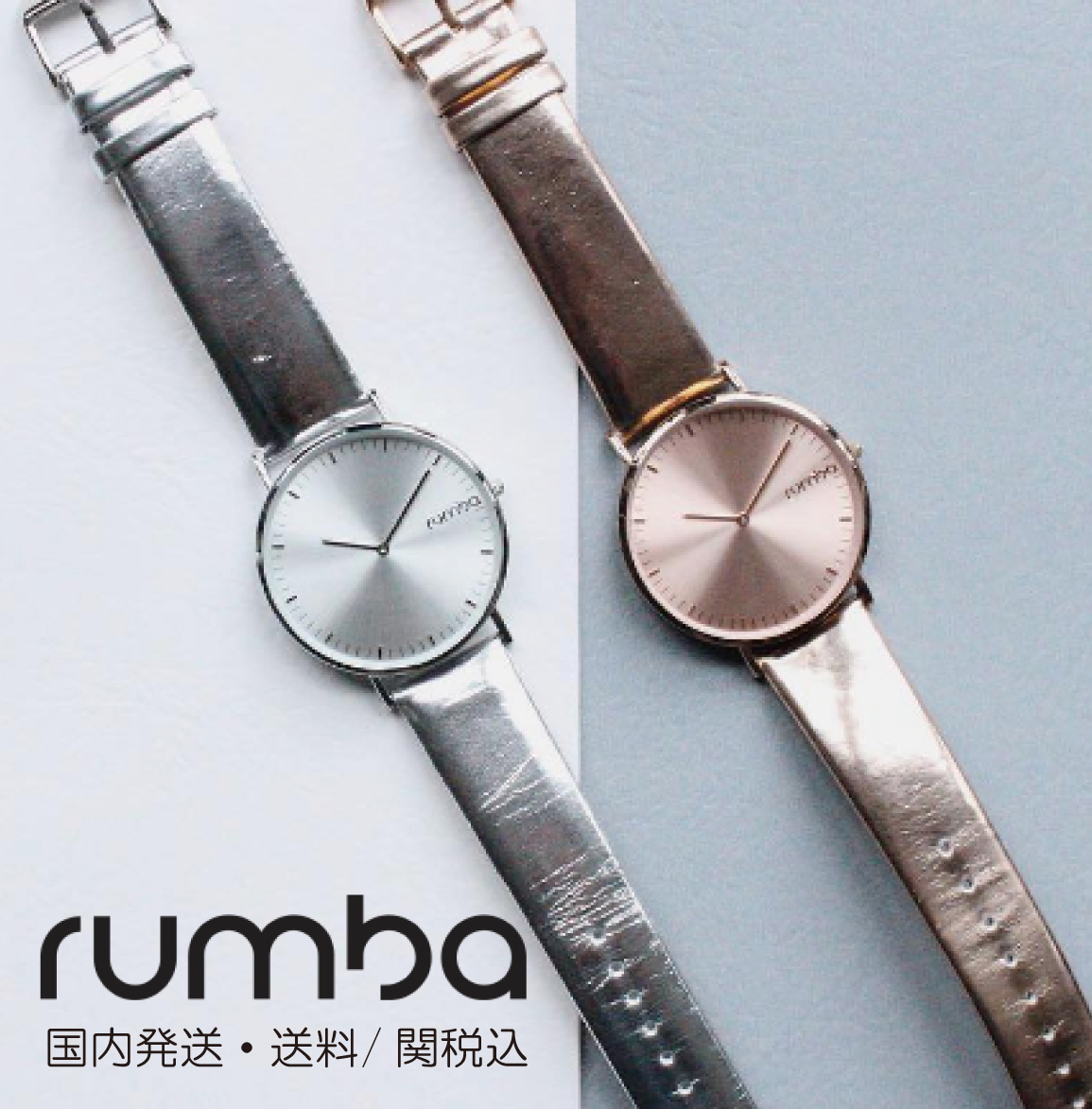 NY発・日本未入荷! RumbaTime★SOHO METALLIC★クーポン付