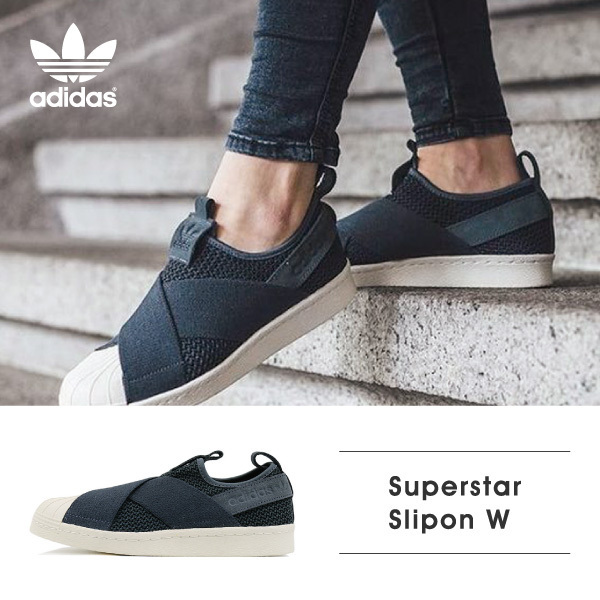 『adidas』Superstar Slipon W 〔BB2119〕メッシュスリッポン