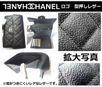 CHANEL ロゴ 型押しレザー 三つ折り ミニ財布 small flap wallet