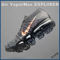 【Nike】入手困難☆ 人気!! Air VaporMax EXPLORER DARK