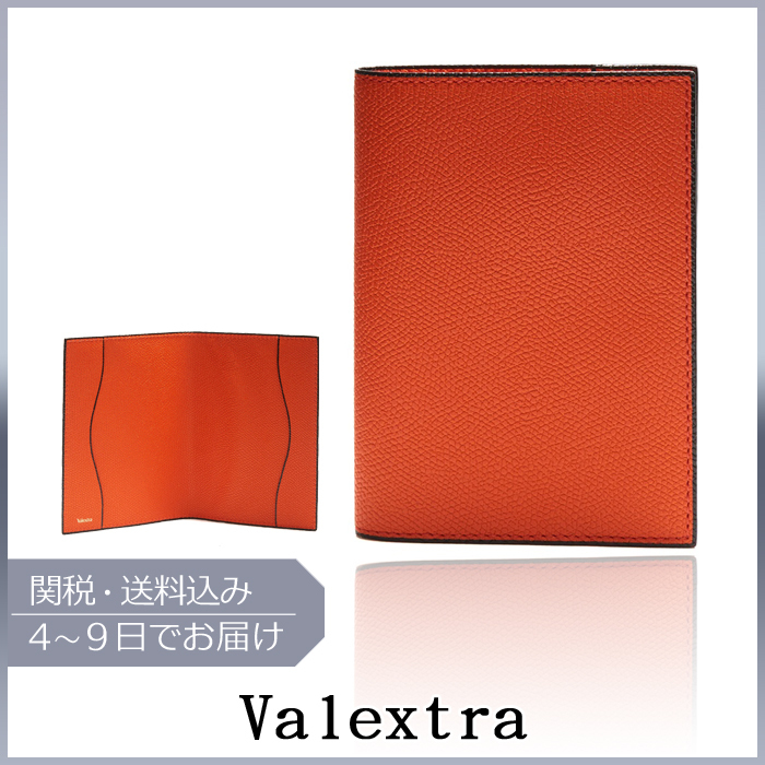 【VIPセール】Valextra★Grained-leather パスポートホルダー