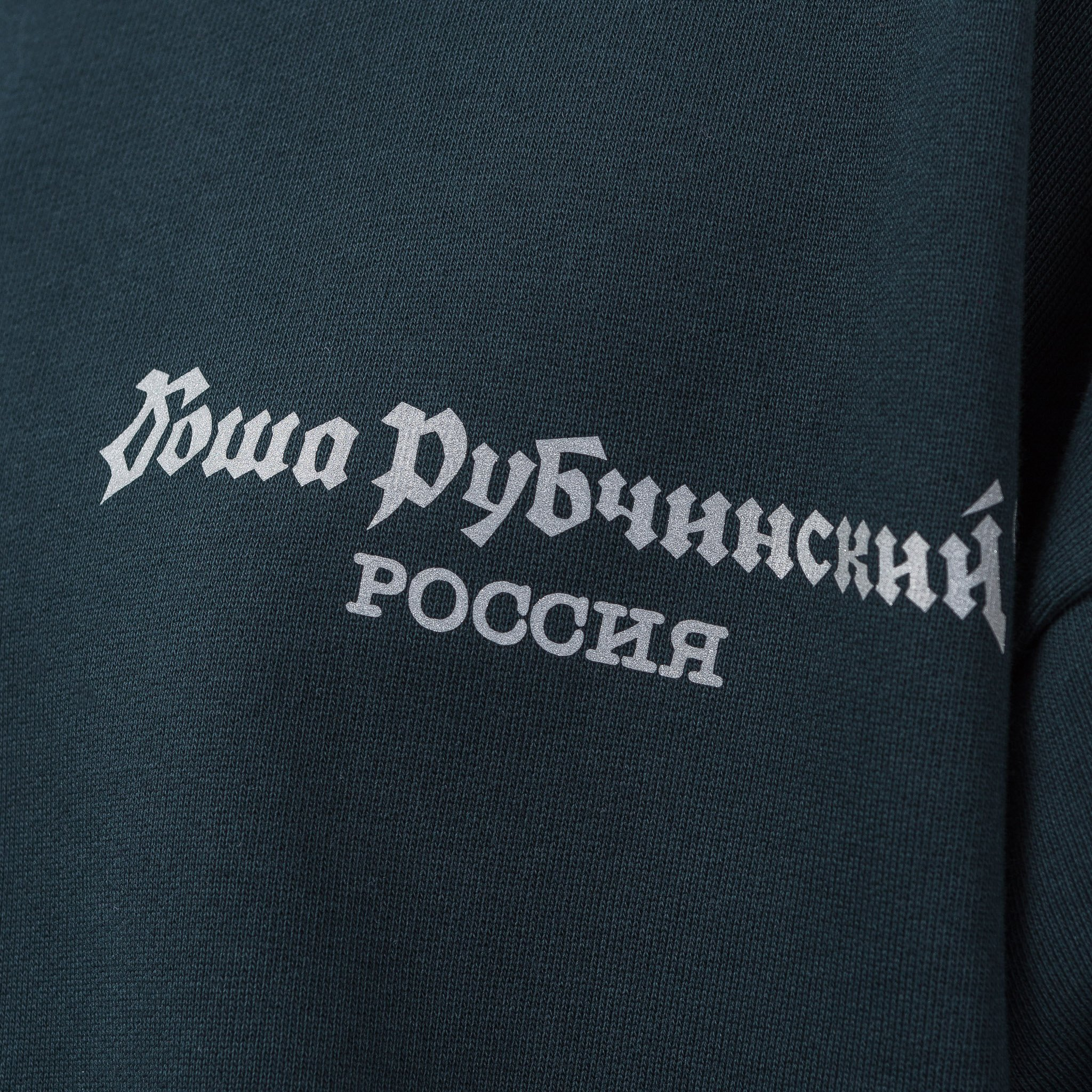 ★送関込*Gosha Rubchinskiy* Small Logo Sweatshirt in Green★