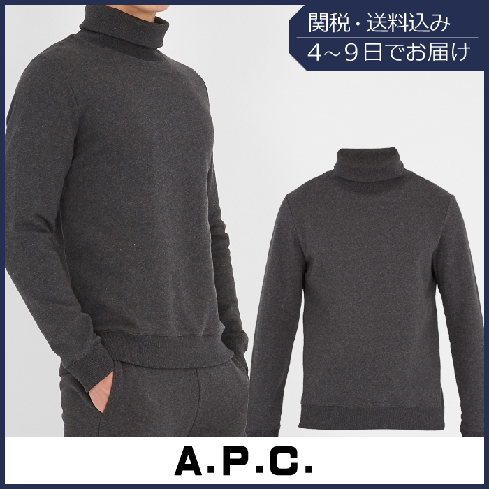 【VIPセール】A.P.C.★Octave roll-neck cotton トレーナー