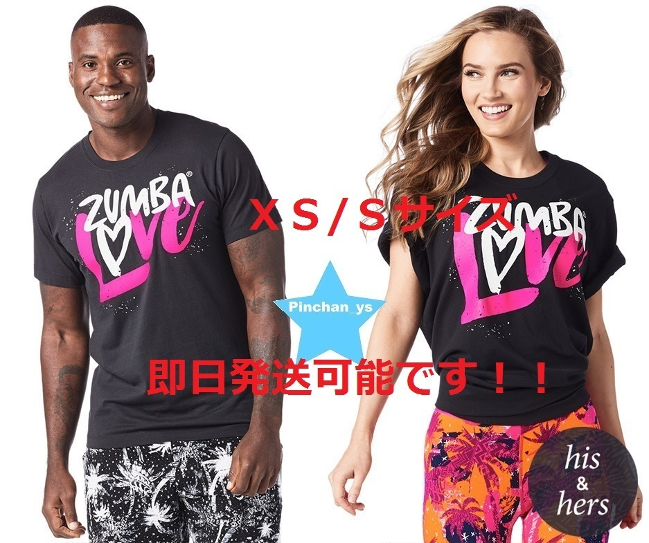 XS/S即納ユニセックス【ZUMBA】Zumba Love Graphic Tee Z3T00084
