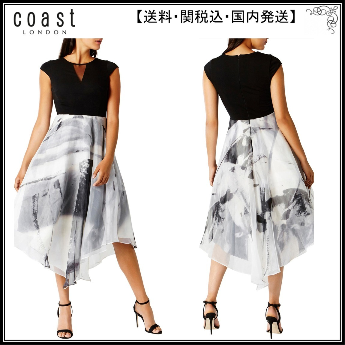 【海外限定】Coast人気ドレス☆Grovetta Organza Midi Dress