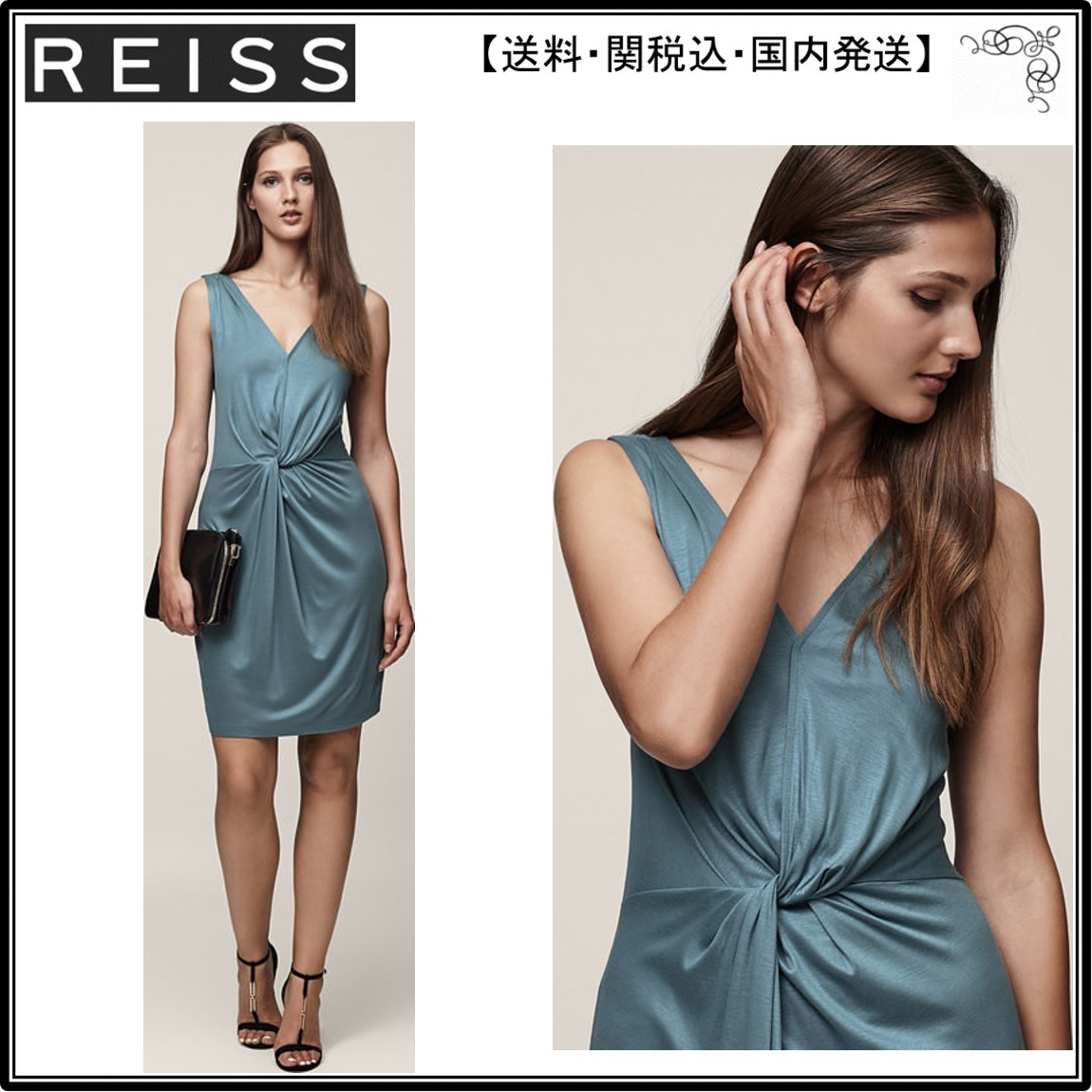 【海外限定】REISSドレス☆KIERA TWIST-FRONT DRESS